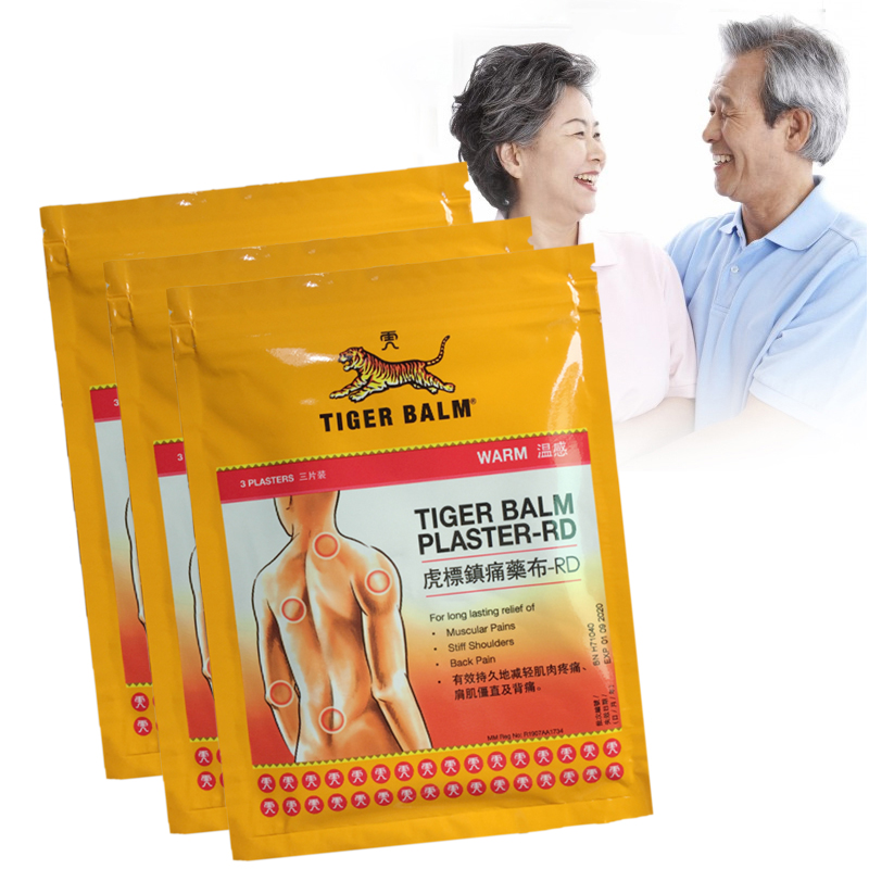 Tiger Balm Patch Plaster Tiegao Warm Medicated Pain Relief Plaster Muscular Aches