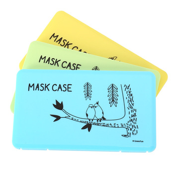 Disposable Face Mask Storage Holder Box Buckle Design Mask Face Cover Organizer PP Plastic Case image