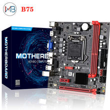 Mainboard Computer Lga1155-Socket Intel E3 SATA 1600mhz for I3 I5 I7 DDR3 1333 16GB USB3.0