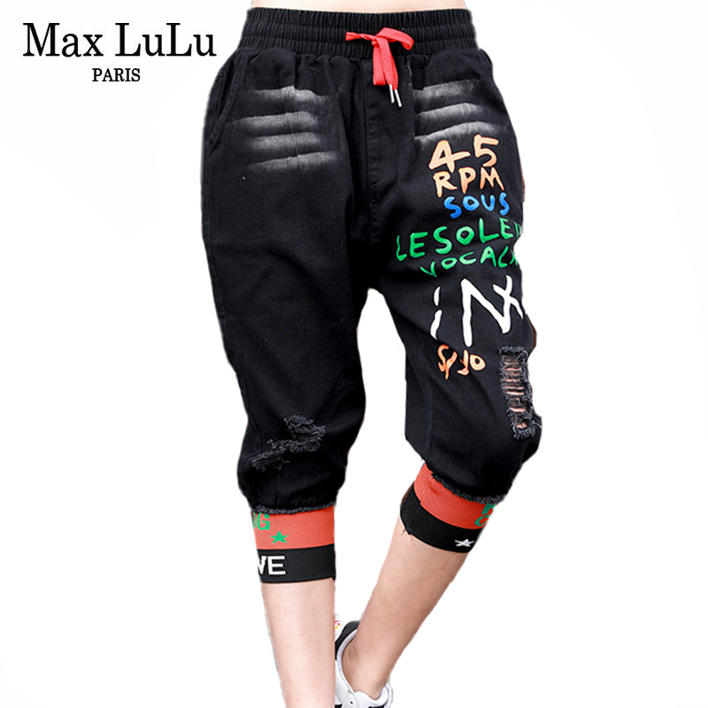 Max LuLu 2020 New Korean Fashion Ladies Vintage Ripped Jeans Womens Casual Printed Denim Trousers Female Punk Style Harem Pants