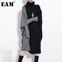 [Eem] kadınlar siyah gri örgü büyük boy uzun elbise yeni balıkçı yaka uzun kollu gevşek Fit moda gelgit sonbahar kış 2021 1D67501
