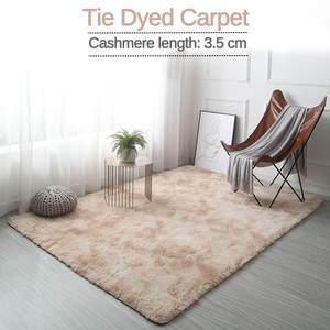 Plush Carpet for Living Room Fluffy Rug Thick Bed Room Carpets Anti-slip Floor khaki Soft Rugs Tie Dyeing Carpets Kids Room Mat