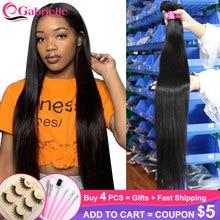 Gabrielle brezilyalı düz saç demetleri 8-40 inç doğal renk Remy insan saçı örgüsü demetleri ücretsiz kargo 30 inç demetleri