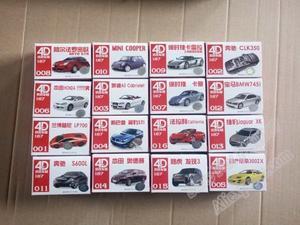 Image 4 - 16PCS/Set 4D Plastic Assembled Car Scale 1:87 Modern Cars Collection Puzzle Assembling Toys For Children