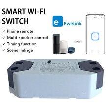Module de commutation sans fil Sonoff WiFi Hub de contrôle à domicile intelligent pour eWeLink APP contrôle Amazon Alexa prise de commutateur sans fil intelligente