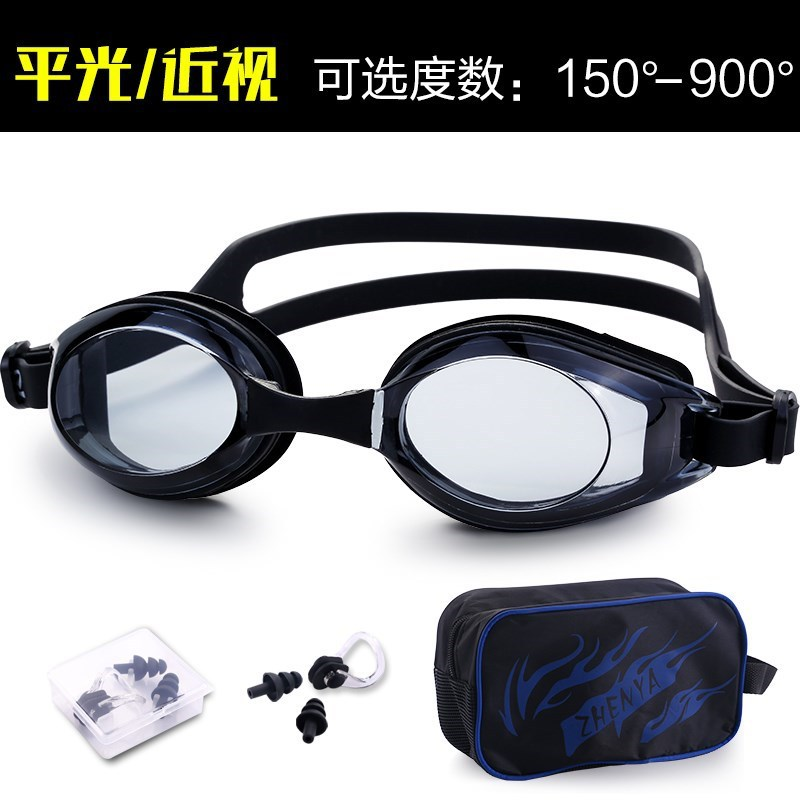 Swimming Equipment Three-piece Set-Goggles Swimming Cap Swimming Trunks Men Boxer Hot Springs Large Size Quick-Dry Swimming Case