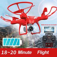 Free ship KY101S 360 Degree Roll Camera Drones 6-Axis Gyro Quad-rotorcraft Flight With HD Wifi FPV 20min Flying Time Altitude(China)