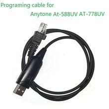 Anytone USB תכנות כבל לanytone At 588UV AT 778UV רכב נייד רדיו AT588 AT778 ווקי טוקי