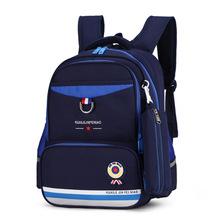 Children School Bags boys Girls kids Orthopedic school Backpacks kids schoolbags Waterproof Backpacks primary school back pack cheap Delune NYLON zipper Solid 32cm 21cm 42cm 0 76kg