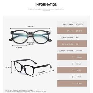 Image 3 - Aevogue抗青色光メガネの男性の光学眼鏡処方フレーム女性ポリゴン眼鏡AE0787