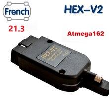 2021 новейший VAGCOM V21.3 HEX V2 Интерфейс VAG COM 20.4.2 для VW Skoda Seat VAG 19.6.2 Английский Французский ATMEGA162