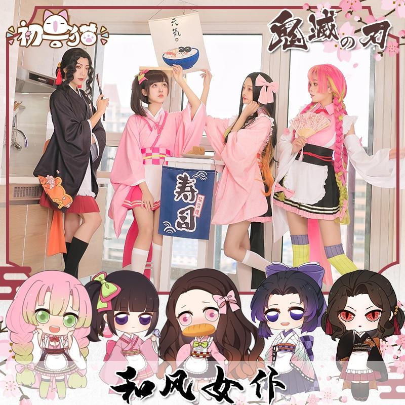 2019 Cosplay Costume Demon Slayer Kimetsu no Yaiba Kanroji Mitsuri Kibutsuji Muzan Kimono For Girl's Christmas costume