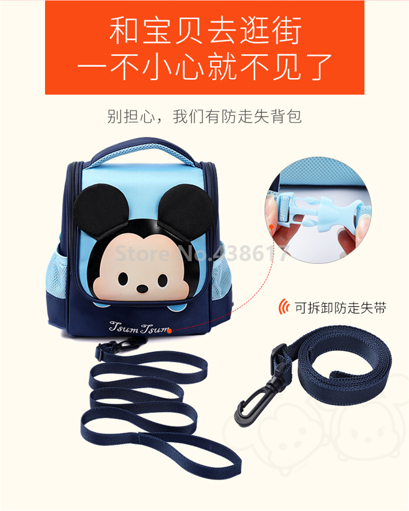 Stitch White Small Backpack Cartoon Bag School Japanese Lilo and Book Alien