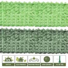 Haie artificielle en rouleau de feuilles de raisin, clôture de Garde à feuilles vertes, toile de fond murale suspendue, décoration de mariage et de maison, 2021