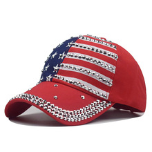US presidential election camouflage baseball cap, trump trump, American flag, embroidered stamp, fashion outdoor sunscreen