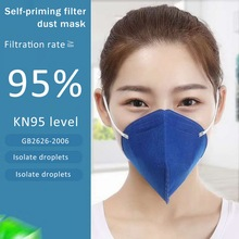 Quality KN95 N95 Prevent Anti Corona Virus COVID-19 Dust Formaldehyde Bad Smell Bacteria Proof Face Mouth Mask Healthy 20PCS/lot