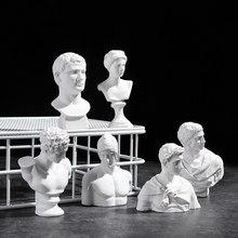 Statue de buste en plâtre Mini | Nouveau Style nordique, Portraits en gypse, Sculpture célèbre, Figurine de la mythologie grecque, pratique de dessin artisanat