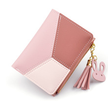 The new wallet short ladies zipper wallet female students stitching contrast color tassel wild purse card holder недорого