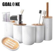 GOALONE Bamboo Bathroom Accessories Toothbrush Holder Soap Dispenser Toilet Brush Bathroom Set Bathroom Decoration Accessories