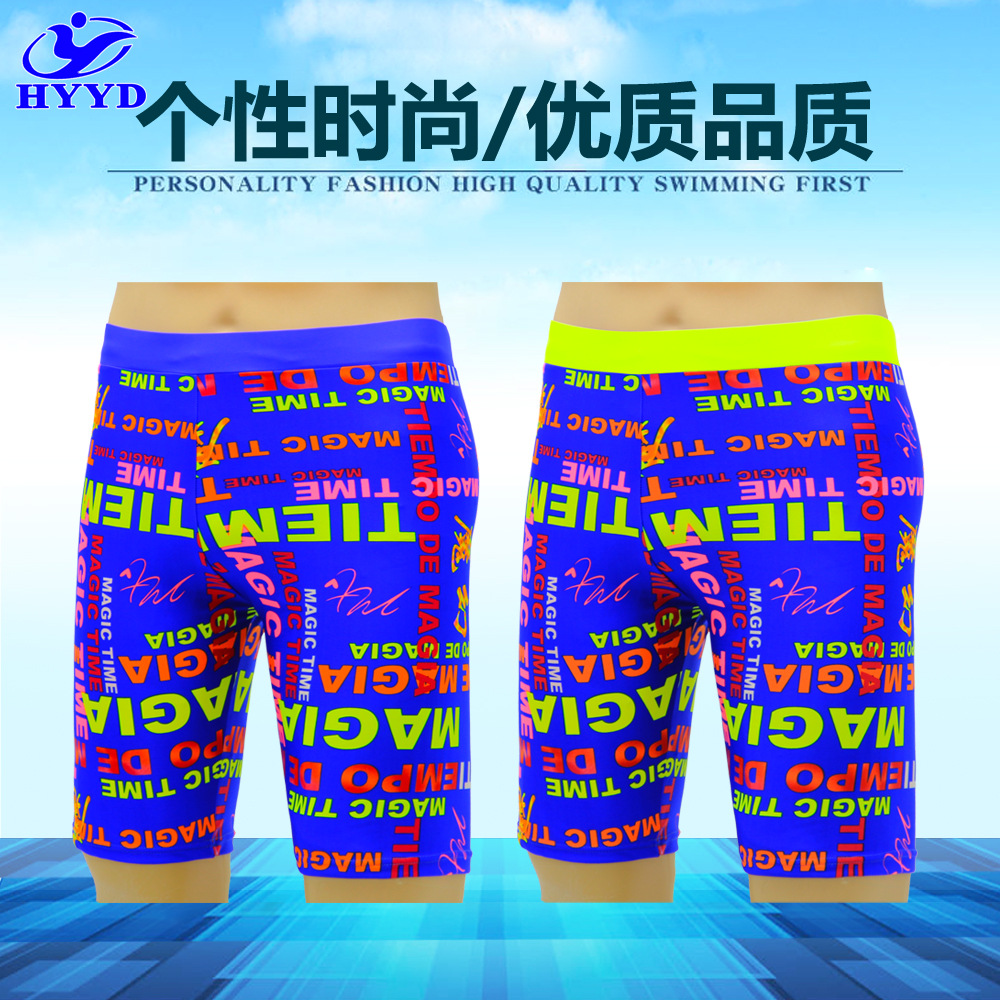 Swimming Trunks Men AussieBum Hot Springs Short Swimming Trunks Large Size Quick-Dry Wide Waist Industry Swimming Trunks