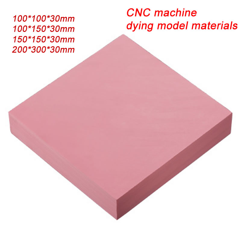 CNC Handboard Model Absorbent Plastic Mold Wood Diy CNC Engraving Milling Machine Supplies High Density Wood Material 30mm Thick