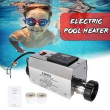 3 кВт 220 В подогреватель бассейна Электрический бассейн и спа ванна Отопление термостат водонагревателя 220 В аксессуары для бассейна