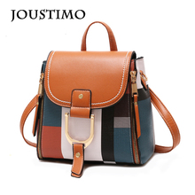 Women Backpacks High Quality PU Leather Travel Packs College Style Panelled Multi-function Girls Shoulder Bags Small Schoolbag