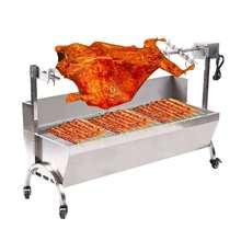 Большой гриль honhill жаровня с вертушкой уголь барбекю свинья