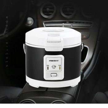 3L elektryczne urządzenie do gotowania ryżu do 24-V ciężarówki urządzenia kuchenne elektryczne nieprzywierające niepowlekające elektryczne korzystanie z samochodu kuchenka do podróży tanie i dobre opinie OLOEY CN (pochodzenie) 130W Powłoka non-stick doniczka wewnętrzna Ciasto TIMING Gotowania ryżu i gotowania i zupa owsianka duszenia