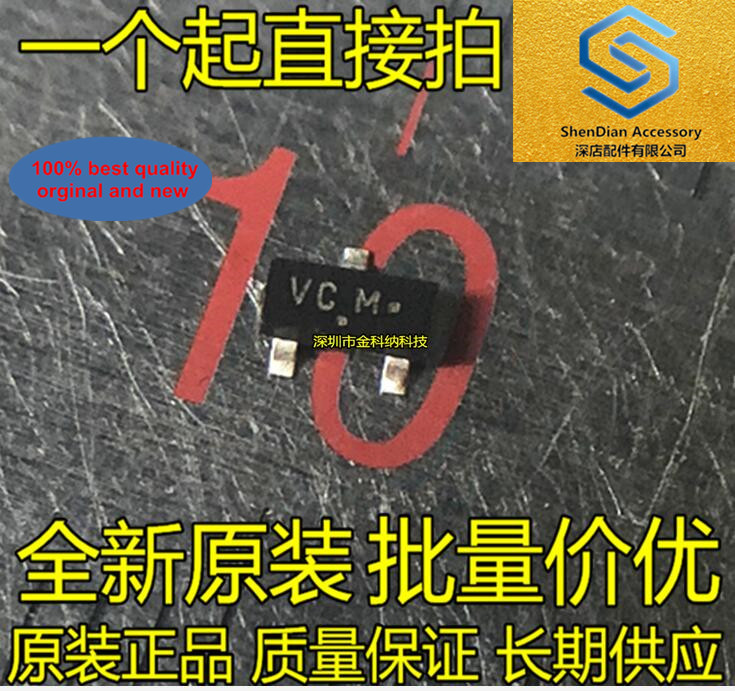 100pcs 100% Orginal New NSS20200LT1G Silk VC Bipolar Transistor PNP 20V 2A SOT23 SMD Triode Real Photo