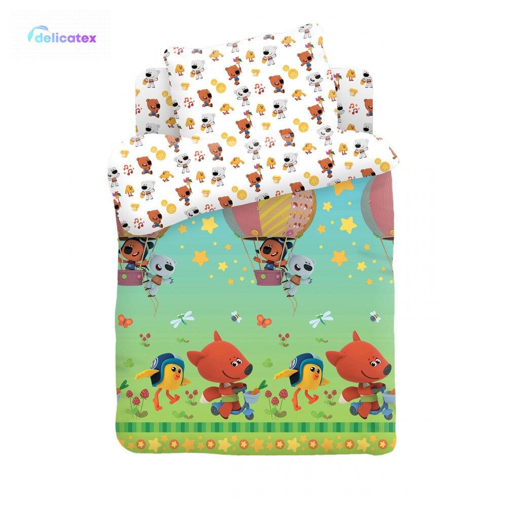 Bedding Sets Delicatex 16151-1+16152-1 Vozdushnyiy Shar Home Textile Bed Linen Cushion Covers Duvet Cover Baby Bumper Cotton