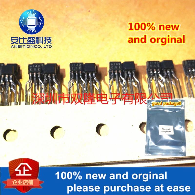20pcs 100% New And Orginal DTA143ESA A143ES TO-92 In Stock