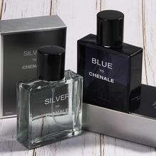 VIBRANT GLAMOUR 50ml Men Perfume Romantic Elegant Ocean Wood Long-lasting Fresh Fragrance