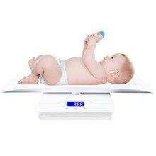 Многофункциональные цифровые весы для детей и домашних животных