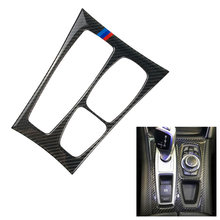Interior Gear Shift Trim Inner Cover For BMW X5 E70 X6 E71 2010-2013 Accessories(China)