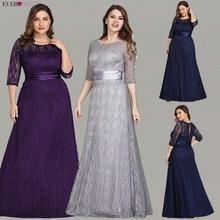 Новое поступление, платья для невесты размера плюс, платья для мам на свадьбу, серое элегантное платье трапециевидной формы с круглым вырезом и коротким рукавом, кружевные вечерние платья Vestidos