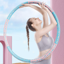 1 PC Removable Fitness Hoop Massage Foam Adult Weight Loss Training Equipment Sturdy And Soft Bodybuilding Exercise Hoola Circle