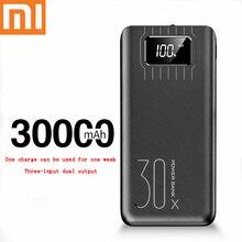 Xiaomi power Bank 30000mAh TypeC Micro USB QC Быстрая Зарядка Внешний аккумулятор светодиодный дисплей портативное Внешнее зарядное устройство для телефона