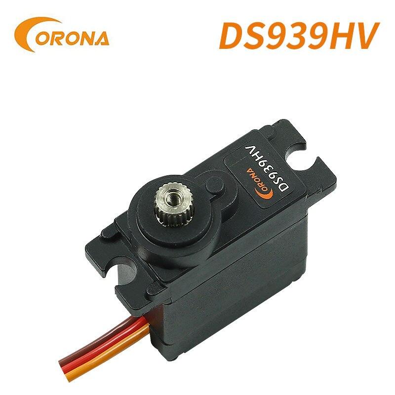 DS-939HV-主图3