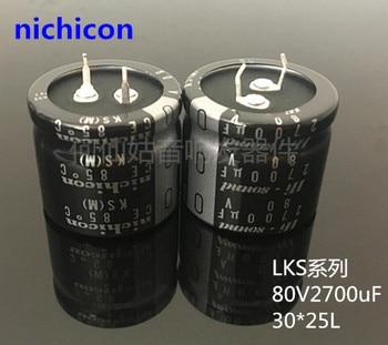 2PCS/10PCS NICHICON KS Series 80V2700uF 30*25L free shipping free sea shipping to usa 2pcs hgr25 3000mm and hgw25c 10pcs