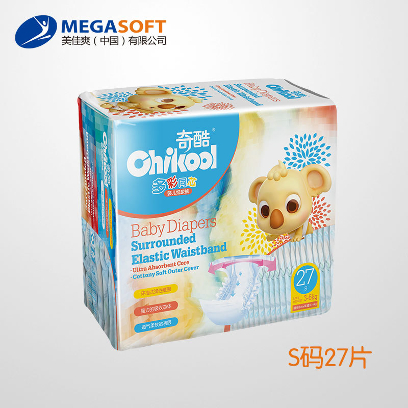 Qiku [Colorful Different Core] Diapers