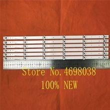 Podświetlenie led 1 zestaw = 3 sztuk For32inhc obsługi Hisense LB C320X14 E12 H G1 SE3 SVJ320AG2 SVJ320AK3 SVJ320AG2 REV2 6LED 130307 1 sztuk = 6led 56cm