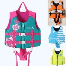 Детская купальная куртка, неопрен, безопасный спасательный водный жилет, спортивный Каякинг, катание на лодках, плавание, дрейфующий купаль...