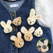 Супер милый плюшевый кролик брошь Kawaii пушистый значок медведь дети девочки пальто свитер шляпа рюкзак Декор брошь леди сумка аксессуары
