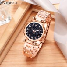 Women watch Stainless steel wild luxury fashion ladies braceletgeometric roman numeral quartz movement