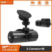 Vantrue n4 traço cam 4k 3 em 1 carro dvr dashcam frente e câmera retrovisor com visão noturna infravermelha maneira gravador de vídeo do carro