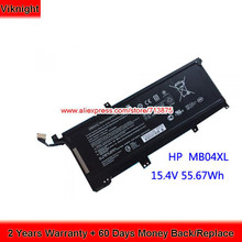 Genuino 15,4 V 3470mAh MB04XL batería para HP envidia x360 m6 HSTNN-UB6X 843538-541(China)