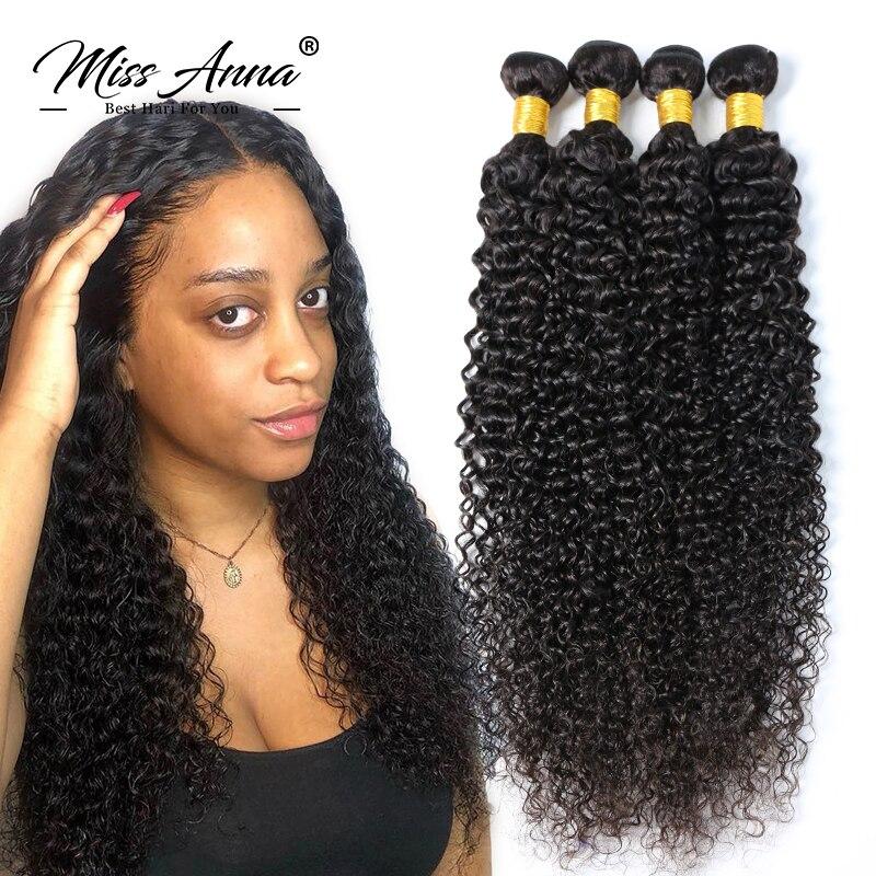 Missanna 30 pouces brésilien crépus bouclés cheveux humains faisceaux Extensions cheveux armure cheveux bouclés faisceaux produit de cheveux bouclés profonds