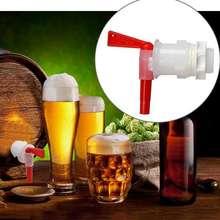 Ведро для розлива пива, пластмассовое ведро для пива, замена пивного крана, домашнее пивное ведро, пластмассовое ведро, 3 шт./партия