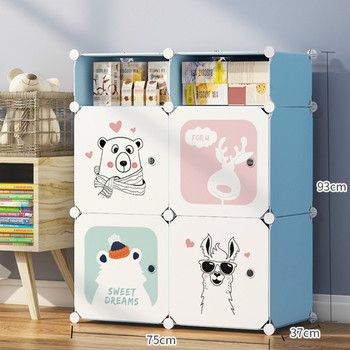 Drawer-type receptacle Baby and child simple multi-layer plastic household finishing box Toy and baby wardrobe storage cabinet